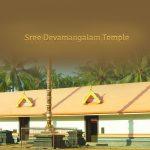 Devamangalam Temple